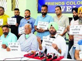 kabbadi-player-murdered-by-police-asi-punjab-campaign