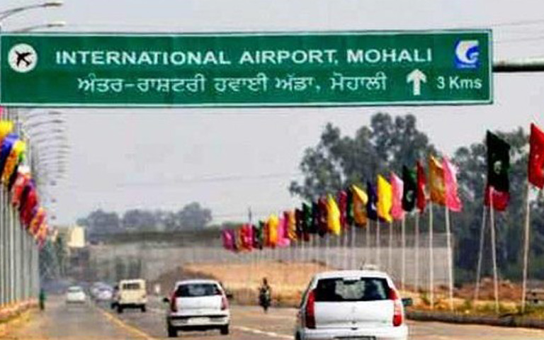 today-7-flights-departed-from-mohali-airport