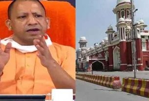 yogi-government-issued-guidelines-related-to-lockdown-4-0