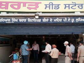 owner-of-brar-seed-store-arrested-in-punjab-seed-scam