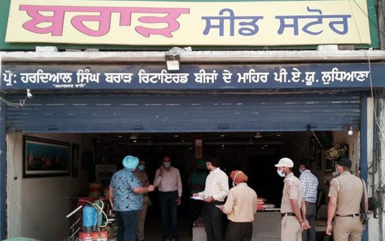 Punjab Seed Scam: ਪੰਜਾਬ ਬੀਜ ਘੁਟਾਲੇ ਨੂੰ ਲੈ ਕੇ ਬਰਾੜ ਬੀਜ ਸਟੋਰ ਦਾ ਮਾਲਕ ਗ੍ਰਿਫਤਾਰ