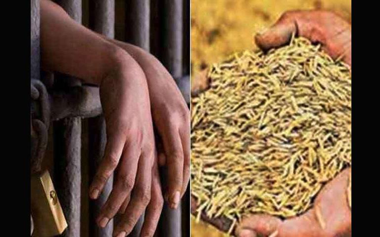 Punjab Seed Scam: ਝੋਨੇ ਦੇ ਬੀਜ ਘੁਟਾਲੇ ਨੂੰ ਲੈ ਕੇ ਐਗਰੀ ਸੀਡਜ਼ ਦੇ ਮਾਲਕ ਲਖਵਿੰਦਰ ਢਿੱਲੋਂ ਗ੍ਰਿਫਤਾਰ