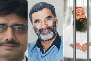 CBI Judge Jagdeep Singh verdict against ram rahim