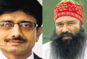 judge jagdeep singh and gurmeet ram rahim