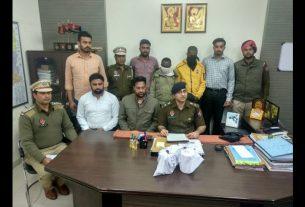 khanna police siezed 1.5 kg heroine