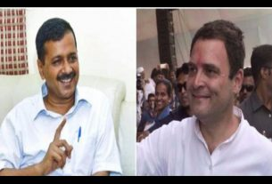 congress and aap alliance
