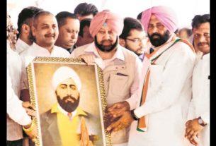 captain honoured martyr udham singh