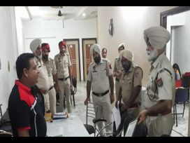 police raids on ielts centre in bathinda