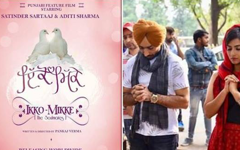 satinder-sartaj-new-movie-ikko-mikk